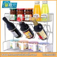 China Stainless Steel Spice Rack Kitchen 2 Layers Spice Rack Wall Hanging Spice Rack wholesale