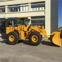 Buy cheap WHEEL LOADERS ZT968 from wholesalers