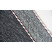 China 6.6oz Selvedge Denim Shirt Fabric Wll-3 Selvage Denim NO:Wll-3 Selvedge Denim Shirt Fabric wholesale