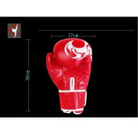 China Boxing Gloves Boxing Gloves 8543 on sale