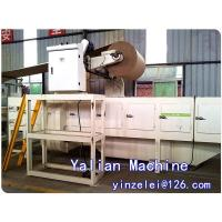 Automatic Paper Honeycomb Making Machine(HF(B)-1600 Deluxe)