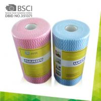 China Spunlace Nonwoven Clean Cloth Wipes Use for Kitchen Clean in Perforated Roll Cloth on sale