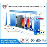 China Brazed Plate Frame Heat Exchanger on sale