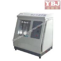China M21-1006 Fully automatic banknote bind machine on sale