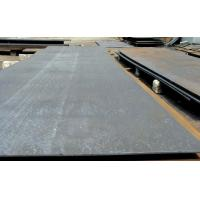 Buy cheap Carbon Steel Plate from wholesalers