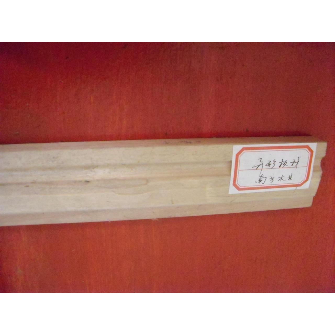 Buy cheap Poplar Plywood from wholesalers