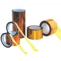Buy cheap PE substrate film from wholesalers