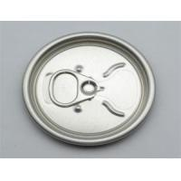 Buy cheap Ring Pull Type 202 from wholesalers