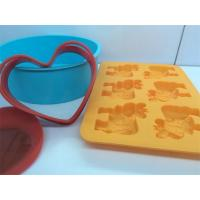 Buy cheap Silicone bakeware cake mold cake mold from wholesalers