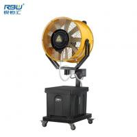 Buy cheap Air Cooler Misting Fan Air Cooler for Industrial from wholesalers