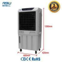 Buy cheap Air Cooler Commercial Air Cooler for Outdoor from wholesalers