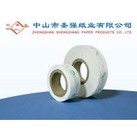 Buy cheap Release Paper Middle level release paper from wholesalers