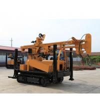 Water Well Drilling Rig XFS300