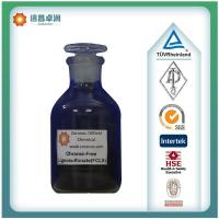 China Oil Drilling Chemicals Chrome-Free Lignosulfonate FCLS wholesale