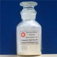 China Oil Field Chemicals Organic Soil for Oil-based Drilling Fluid wholesale