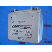 China Batteries 12v Battery #05 No Mess* ATV Scooter Motorcycle [YTX5L-BS] Product #: BT214-05 wholesale