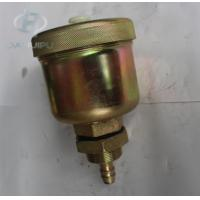 Brake System-Booster Seperate Oil Cup