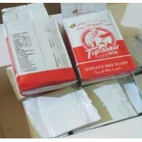Buy cheap Baker's Yeast Production from wholesalers