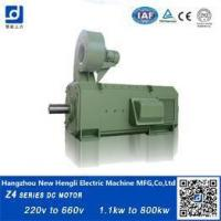 factory made in china provide fan motor for industry plant