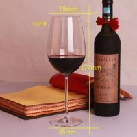China Wedding Crystal Red Wine Glasses Set of 4 Lead-Free Glass 750ml on sale