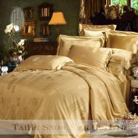 China 100% pure silk oriental style jacquard comforter in bedding set 6pcs (a scholar-gentry family) on sale