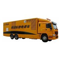 China Mobile power supply vehicles Generator rental on sale
