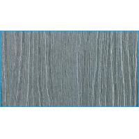 Buy cheap WPC Co-extrusion Decking 143*22.5mm(LH-03G) from wholesalers