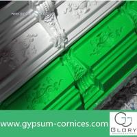 Mould for gypsum product A080 Glassfibre Reinforced plastic moulds for Gypsum cornice making