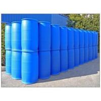 China Solvents&Water Treatment Chemicals 2-Hydroxy Phosphonoacetic Acid (HPAA) on sale