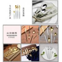 China Eat hutch supplies Stainless steel kitchen knives and forks wholesale