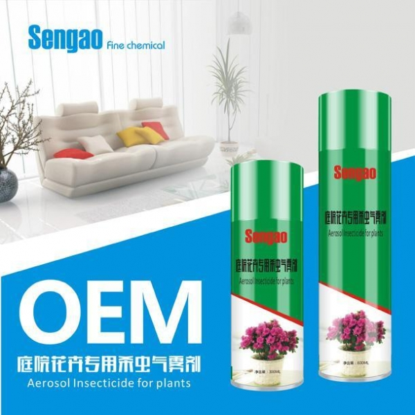 Quality insecticide aerosol insecticide for plants for sale