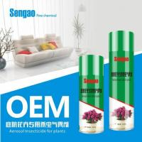 China insecticide aerosol insecticide for plants wholesale