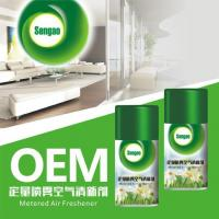 China household care Metered air freshener wholesale