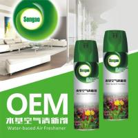 China household care water-based air freshener wholesale