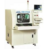 Buy cheap DOUBLE CHUCK DISPENSING MACHINE from wholesalers