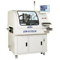 Buy cheap IN-LINE DISPENSING MACHINE from wholesalers