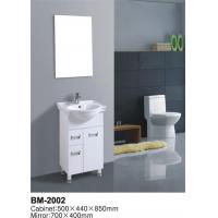 Buy cheap Wall Mounted Waterproof PVC Classic Bathroom Cabinet from wholesalers