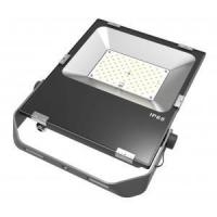 Buy cheap 80W LED Floodlight from wholesalers