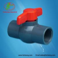 Buy cheap PVC Dark Grey Ball Valves(Thread) from wholesalers
