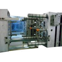 Buy cheap Two-color Mould from wholesalers