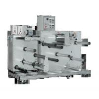 Buy cheap CWG-500 SLITTING MACHINE from wholesalers