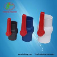 Buy cheap PVC Long Handle Type Big Ball Valves from wholesalers