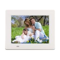 Buy cheap 7-inch digital photo frame_BL7002MR from wholesalers