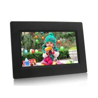 Buy cheap 7-inch digital photo frame_BE7003PS from wholesalers