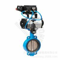 Buy cheap Butterfly Valve from wholesalers