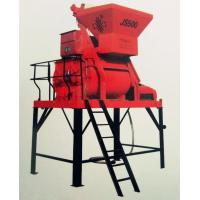 Buy cheap JS concrete mixer from wholesalers
