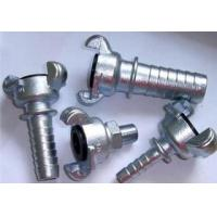 Buy cheap Air Hose Coupling from wholesalers