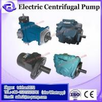 Buy cheap ODM plastic centrifugal impeller electric suction pump manufacture from wholesalers