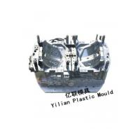 Buy cheap Inner And External Ornament auto lamp cover mould from wholesalers