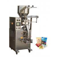 Automatic Volume Measuring Packing Machine JHY-A2 (Three-Side Sealing)